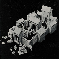 Архитектура Китая. Борис Денике. 1935 г.