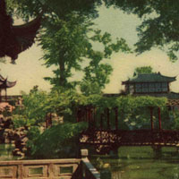 Архитектура Китая сер. XVII – сер. XIX вв.: сады и парки