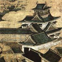 Архитектура феодальных замков и дворцов Японии. Наталья Николаева