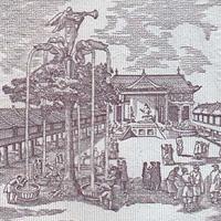 Архитектура Моголии XIII–XV вв.
