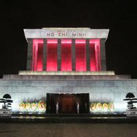 Архитектура Демократической Республики Вьетнам. 1950-е - 60-е гг.