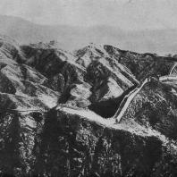 Рис. 1. Великая китайская стена. III в. до н. э.