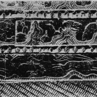 Рис. 7. Облицовочный кирпич с изображением охоты, гористого пейзажа и пр. Деталь. Эпоха Хань