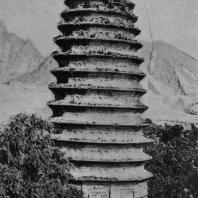 Рис. 11. Пагода Сун-юэ-сы в Хэнани. 523-й год н. э.
