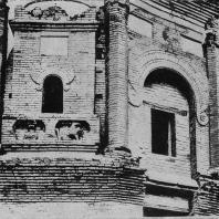 Рис. 12. Пагода Сун-юэ-сы в Хэнани. 523 г. н. э. Деталь