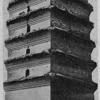 """Рис. 18. Сяо-янь-та (""""Малая пагода диких гусей""""). VIII в. н. э."""