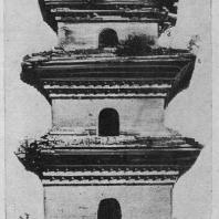 "Рис. 19. Бай-та-сы (""Белая пагода""). 773 й год н. э."