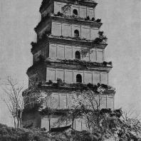 """Рис. 21. Да-янь-та (""""Большая пагода диких гусей""""). 652 г. н. э."""