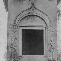 Рис. 25. Пагода 727 г. н. э. близ Бэй-та