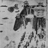 Рис. 28. Изображение укрепленного города на стенописи в Дун-хуане. VIII в. н. э.