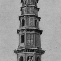 Рис. 29. Железная пагода в Бэй-ту-цунь в провинции Шаньси. X в. н. э.