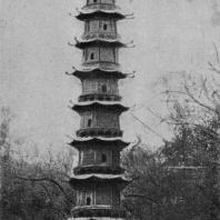 Рис. 30. Железная пагода в Тан-ян. Южный Китай. 923 г. н. э.