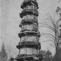 Рис. 31. Южно-китайская каменная пагода Лин-ю-сы в Ханчжоу в провинции Чжэ-цзян. X в. н. э.