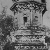 """Рис. 34. Пагода Нань-та (""""Южная башня"""") в провинции Хэбэй (бывшая провинция Чжили). Нижняя часть"""