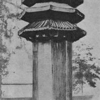 Рис. 35. Пагодообразная мемориальная колонна близ Нань-та. 1118 г. н. э.