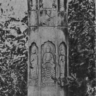 Рис. 36. Пагодообразная мемориальная колонна близ Нань-та. Эпоха Сун