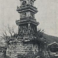 Рис. 39. Пагода Дай-сы-та на острове Пу-то-шань. 1334 г. н. э.