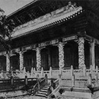 Рис. 49. Галерея храма Конфуция в Цюй в провинции Шань-ду. Начало XVI в.