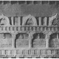 2. Двухэтажная постройка в рельефах Бхархута (около 250 г. до н. э.)