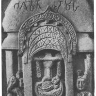 4. Деревенский храм в рельефах Бхархута (около 250 г. до н. э.)