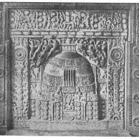 21. Амаравати. Одна из мраморных плит облицовки ступа (II в. до н. э.) Мадрасский музей