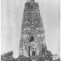25. Бодхгайя. Храм Махабодхи (до реставрации) (VI в. н. э.)