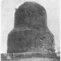 26. Сарнатх. Ступа Дхамек (VI в. н. э.)