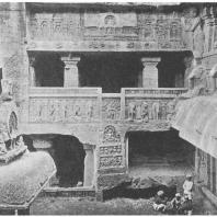 35. Элура. Буддийский вихара Тхин-Тхаль (700 — 750 гг. н. э.)