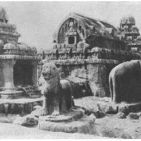 38. Мамаллапурам. Часть храмового комплекса (VII в. н. э.)