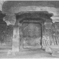 45. Элефанта. Махешвара-Мурти (VI — VIII вв. н. э.)