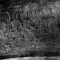 Тимпан Барабана под названием Макаламау. Бронза. Фрагмент. 33X22 см. Вторая половина I тыс. до н. э. Сангеанг. Молуккские острова. Джакарта. Национальный музей