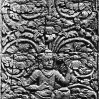Декоративный рельеф на основании чанди Мендут. 93,5x70 см. VIII-IX вв.