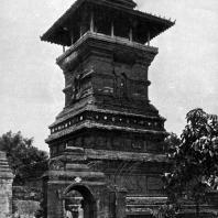 Минарет в Кудусе. Начало XVI в. Восточная Ява