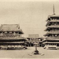 5. Кондо (Золотой храм) и пагода храма Хориудзи близ Нара. VII в.