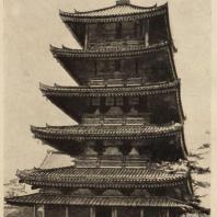 11. Пагода Хориудзи. VII в.