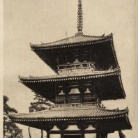 12. Пагода храма Хоккедзи близ Нара. VII в.