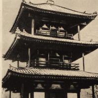 14. Пагода Хориндзи. Начало VII в.