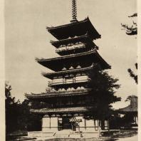 15. Пагода Якусидзи близ Нара. VII в.