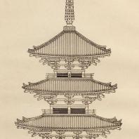 17. Восточная пагода храма Таэмадзи близ Нара. Чертеж. Начало VIII в.