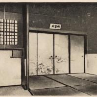 58. Чайный павильон храма Кохо-ан Дайтокудзи. XVII в.