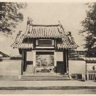 65. Саммон (входные ворота) храма Мампукудзи близ Киото. 1662 г.