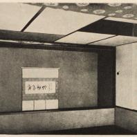 81. Токонома чайного павильона в Нара. Начало XIX в.