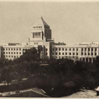 87. Парламент в Токио. 1920—1930 гг.