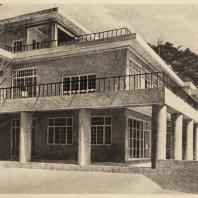 96. Особняк в Киото. Деталь дома. Архитектор Уэно Исабуро. 1928—1929 гг.