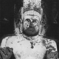 46. Скальные горельефы в Будурувегале. Фрагмент