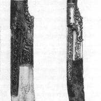 83. Ножи в серебряной оправе. XVII—XVIII вв.