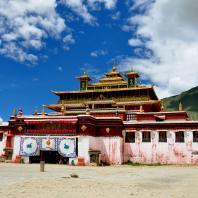 Монастырь Самье. Тибет