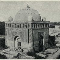 Табл. III. Рис. 1. Узбекистан. Бухара. Мавзолей Саманидов IX в.