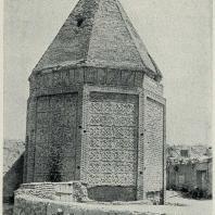 Табл. VI. Рис. 8. Азербайджан. Нахичевань на Араке е. Мавзолеи Ата-баба 1162 г.